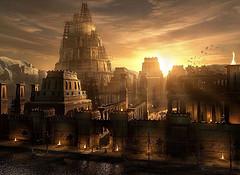 Lacoste Babylon
